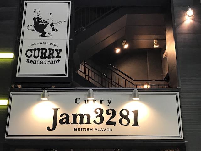 Jam3281外観