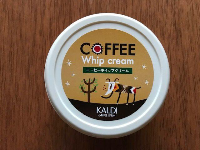 カルディ コーヒー ホイップ クリーム パンに塗るコーヒー「カルディ コーヒーホイップクリーム」を食べてみた