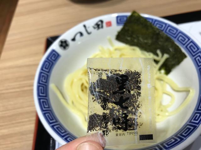 つじ田黒七味