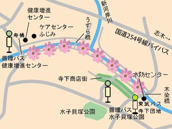 コスモスの咲く散歩道案内図